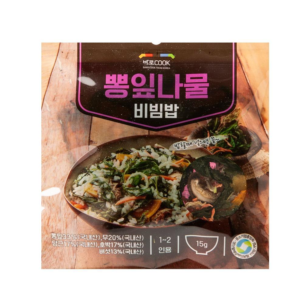 뽕잎나물 비빔밥 15g(1-2인용) 나물 건강 식품 밥 야채
