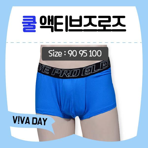 VIVADAY-FQ10 스포티 1매입 드로즈 팬티 남성팬티 남자팬티 남자트렁크 트렁크 남성트렁크 남자드로즈 남성드로즈 남성속옷