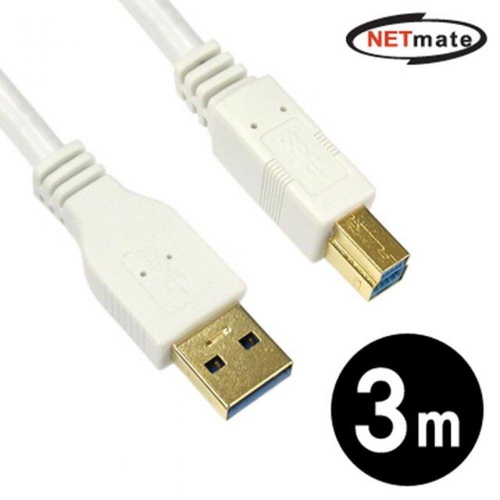 넷메이트 USB3.0 Standard A-B 케이블 3M 컴퓨터용품 PC용품 컴퓨터악세사리 컴퓨터주변용품 네트워크용품 usb연장케이블 usb충전케이블 usb선 5핀케이블 usb허브 usb단자 usbc케이블 hdmi케이블 데이터케이블 usb멀티탭