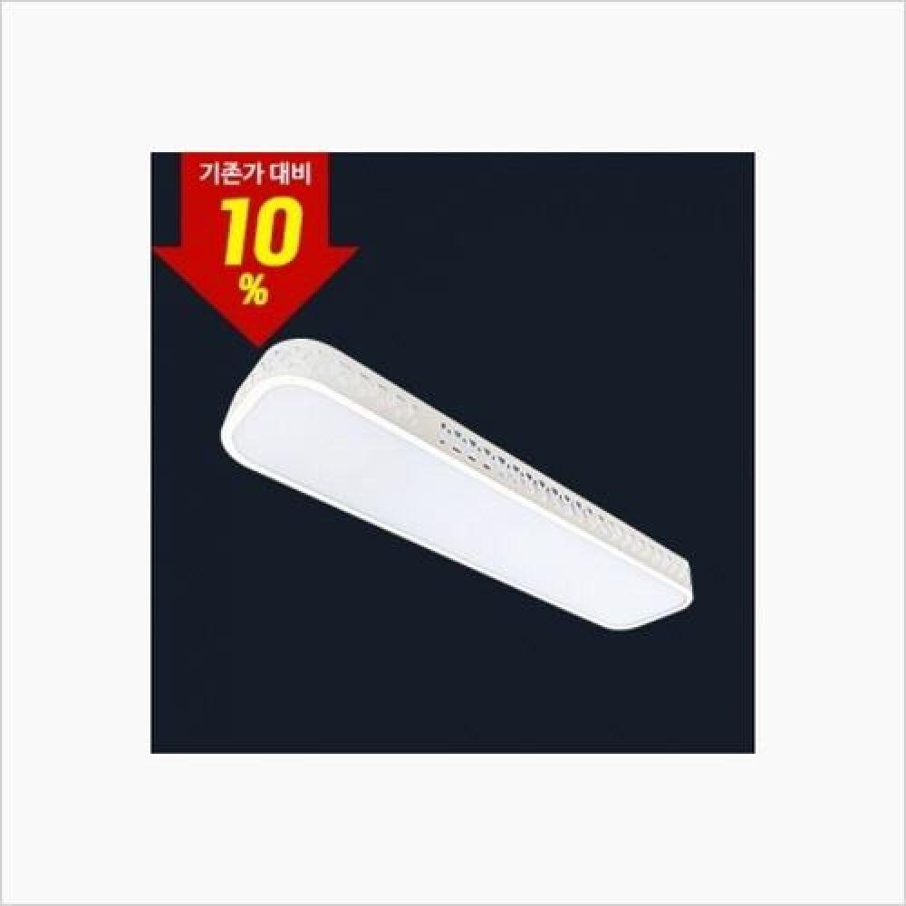 인테리어 홈조명 시스템 LED욕실등 25W 인테리어조명 무드등 백열등 방등 거실등 침실등 주방등 욕실등 LED등 식탁등