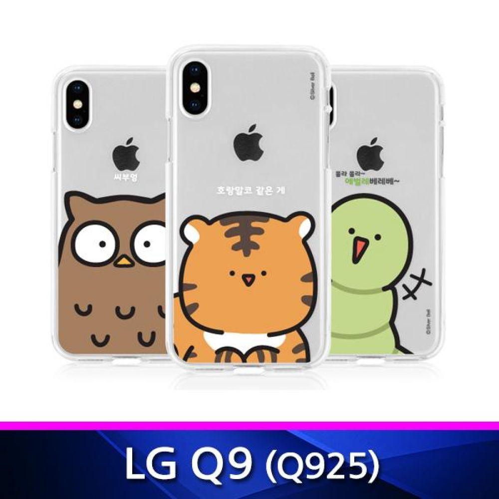 LG Q9 귀염뽀짝 빅페이스 투명 폰케이스 Q925 핸드폰케이스 휴대폰케이스 그래픽케이스 투명젤리케이스 Q9케이스