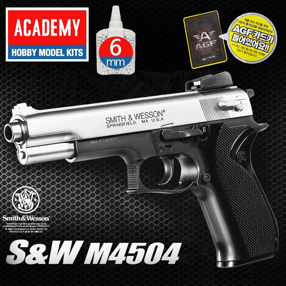 AGF213 아카데미 M4504 BB탄에어건 권총 아카데미 권총 소총 비비탄 BB탄
