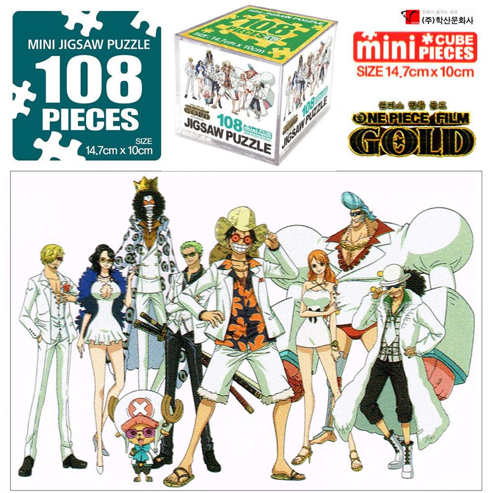 원피스골드 직소퍼즐 108pcs 화이트크루2 아동퍼즐 아동퍼즐 퍼즐놀이 캐릭터 퍼즐 직소퍼즐