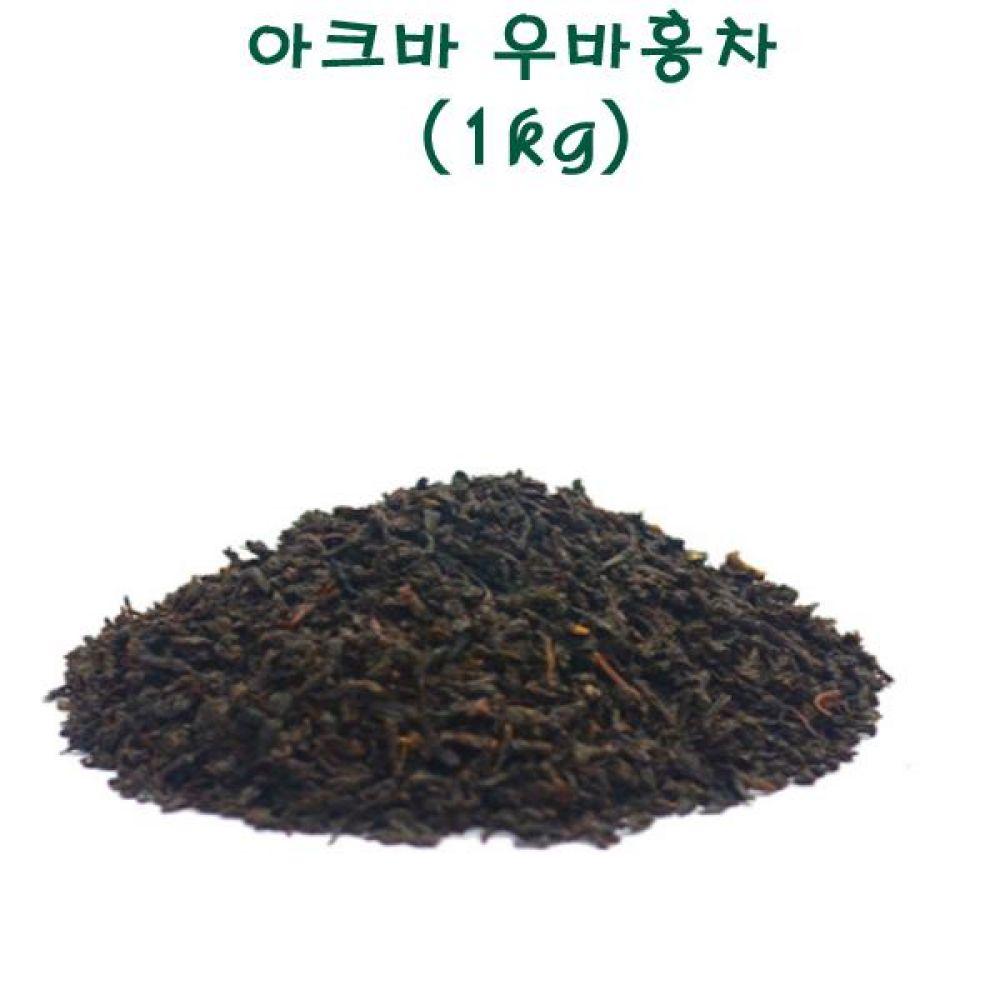 아크바 우바홍차 9197 1kg 진한 맛과 향으로 아이스티 밀크티 등에 적합 식품 농수축산물 차 음료 음료기타