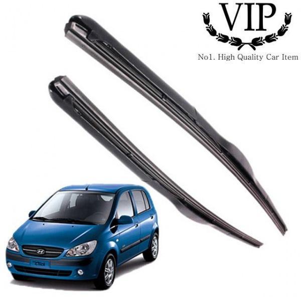 클릭 VIP 그라파이트 와이퍼 550mm350mm 세트 클릭와이퍼 자동차용품 차량용품 와이퍼 자동차와이퍼 차량용와이퍼