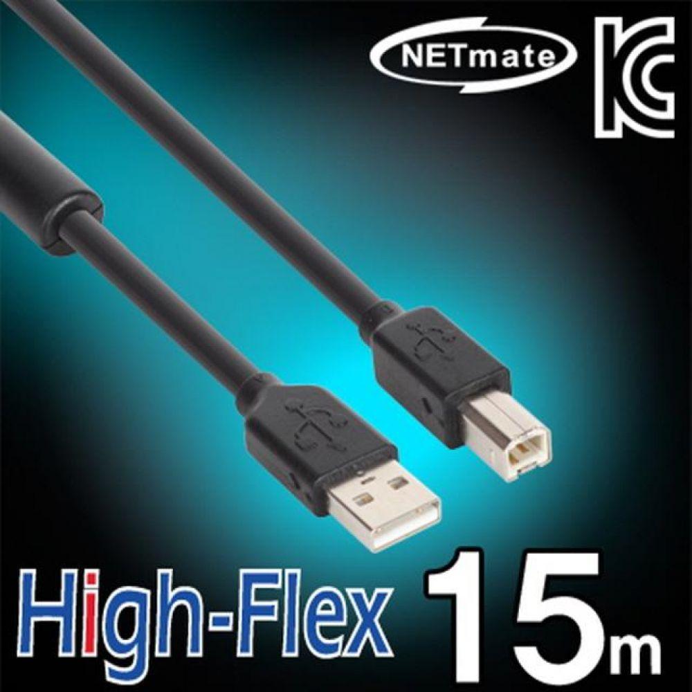 넷메이트 USB2.0 High-Flex AM-BM 리피터 15M 컴퓨터용품 PC용품 컴퓨터악세사리 컴퓨터주변용품 네트워크용품 usb연장케이블 usb충전케이블 usb선 5핀케이블 usb허브 usb단자 usbc케이블 hdmi케이블 데이터케이블 usb멀티탭
