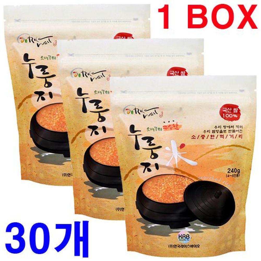 오래구워 구수한 누룽지 240gx30개(한박스) 국산 간식 죽 영양식 노인 백미 쌀 과자 가마솥 누렁지 탕 옛날 선식 수제
