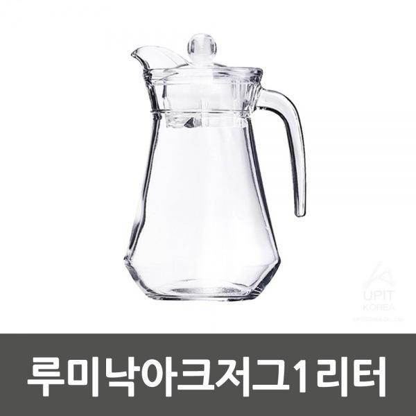 루미낙아크저그1리터_9259 생활용품 잡화 주방용품 생필품 주방잡화