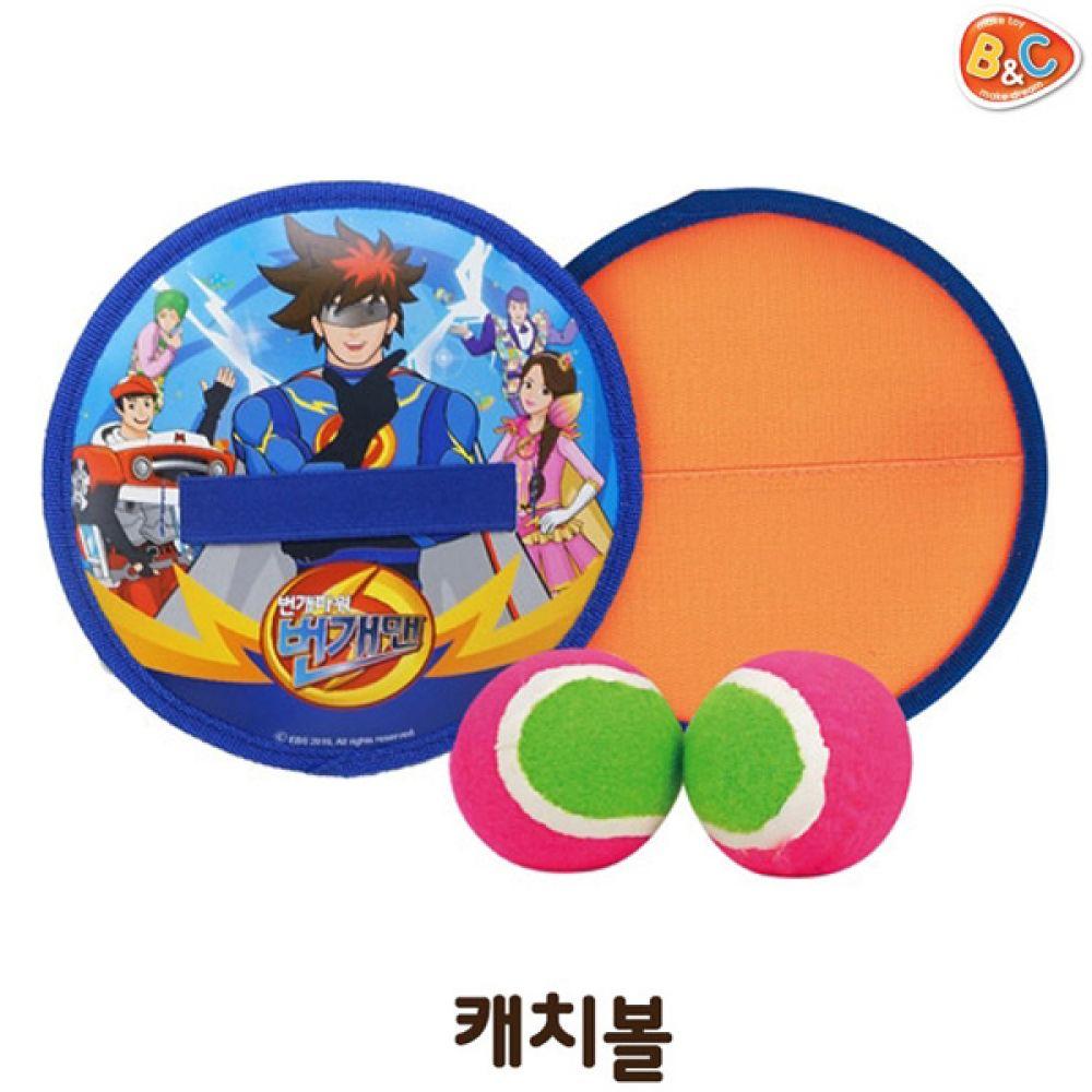 번개맨 캣치볼 공놀이 장난감 스포츠완구 캐치볼 장난감 캐치볼 공놀이 스포츠완구 캣치볼