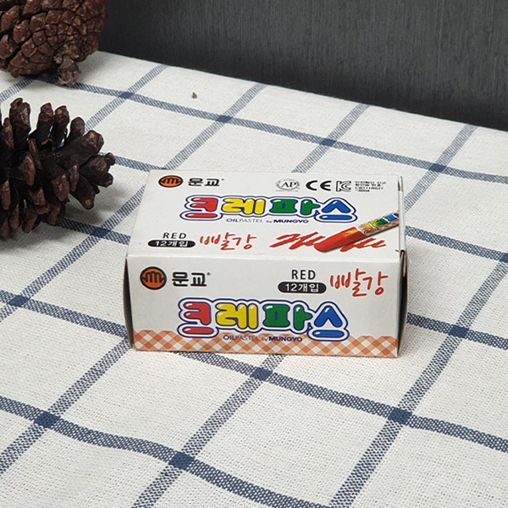 크레파스 단색 12개입 빨강 색연필 크레용 색칠공부 미술용품 색칠공부 문구용품 학용품 크레파스