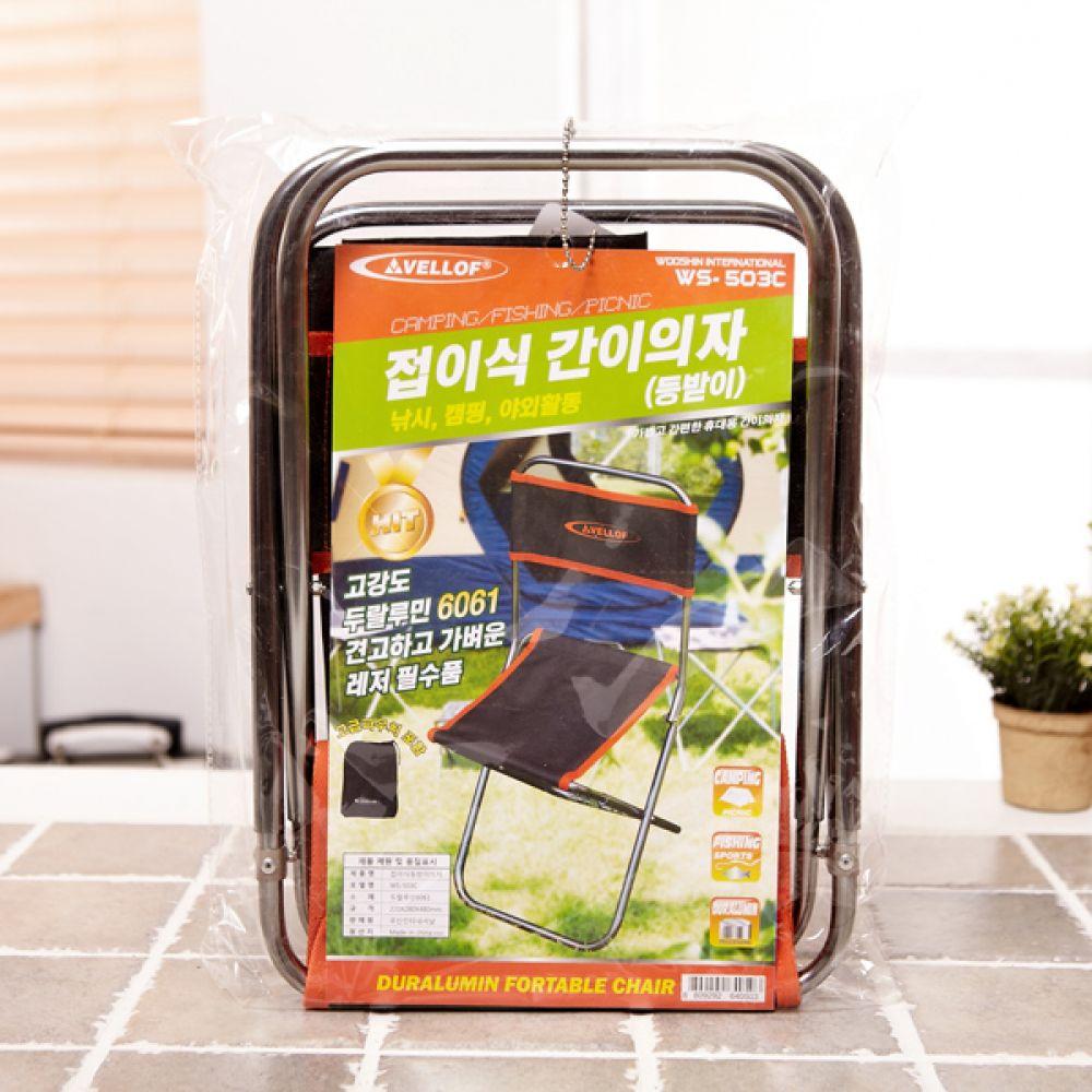 접이식 간이의자 등받이 접이식의자 낚시의자 휴대용의자 의자 낚시의자 캠핑의자 접이식의자
