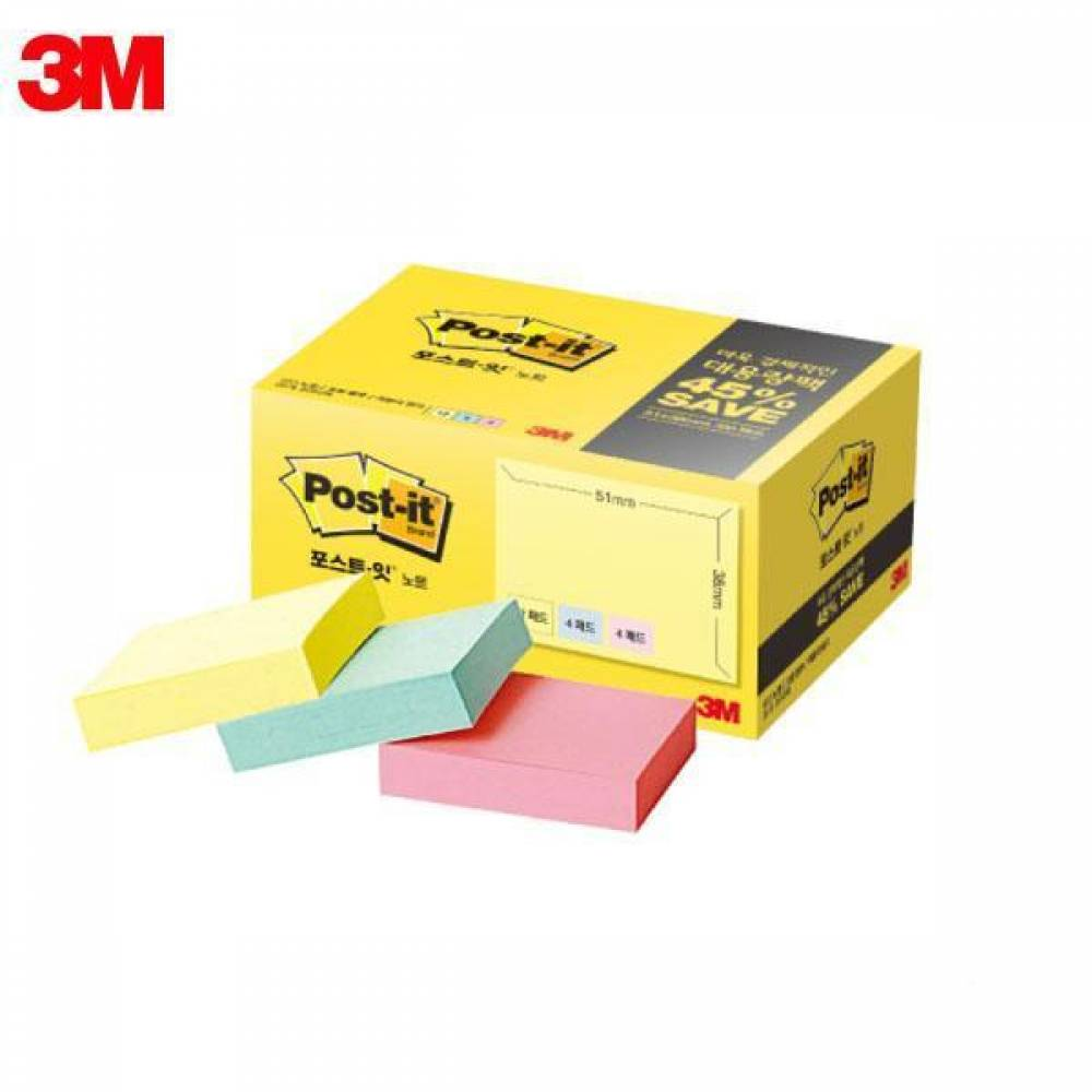 MWSHOP 3M 포스트잇 일반노트 대용량팩 653-20A (51x38mm) 20패드 메모지 엠더블유샵
