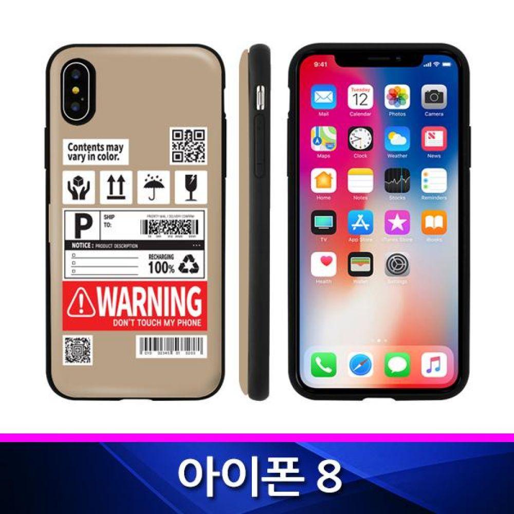 아이폰8 호환 TZ 인보이스 카드도어 폰케이스 핸드폰케이스 휴대폰케이스 하드케이스 카드수납케이스 아이폰8호환