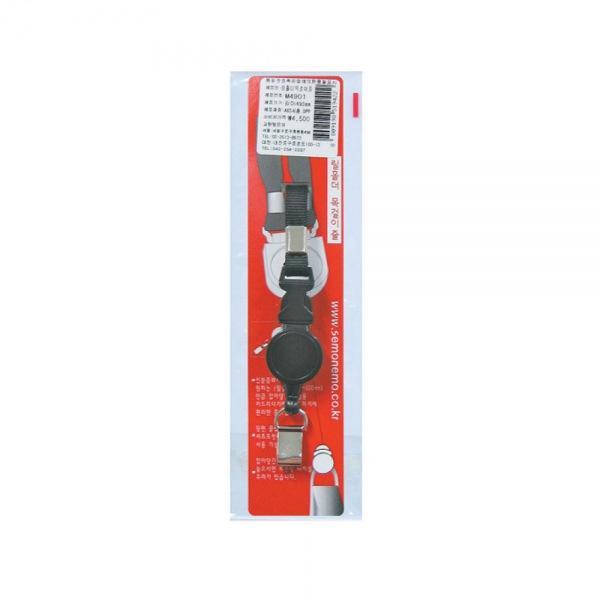 릴홀더 목걸이줄 네임카드 낚시줄명찰 M4901