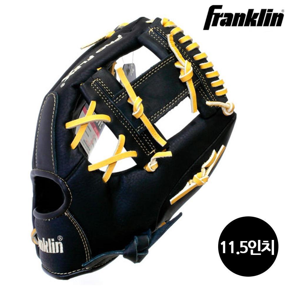 프랭클린 PRO FLEX HYBRID 소가죽 글러브 (22500) (11.5in) (우투용) 야구공가방 야구공 볼가방 볼 공가방