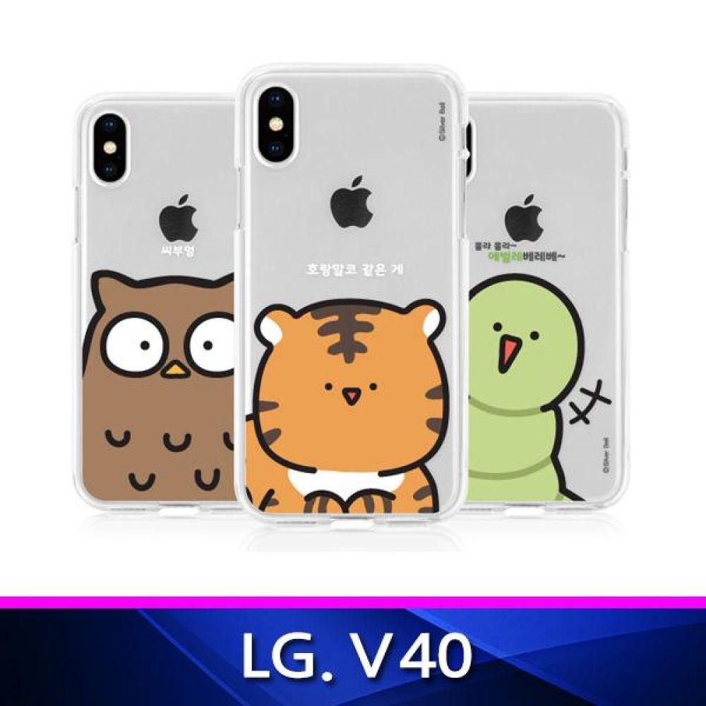 LG V40 귀염뽀짝 빅페이스 투명 폰케이스 핸드폰케이스 휴대폰케이스 그래픽케이스 투명젤리케이스 V40케이스