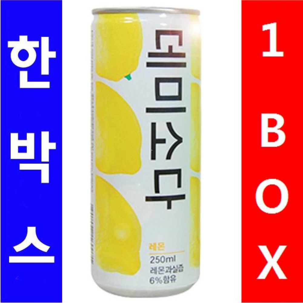 동아)데미소다 (레몬) 250ml 1박스(30캔) 대량 도매 대량판매 세일 판매