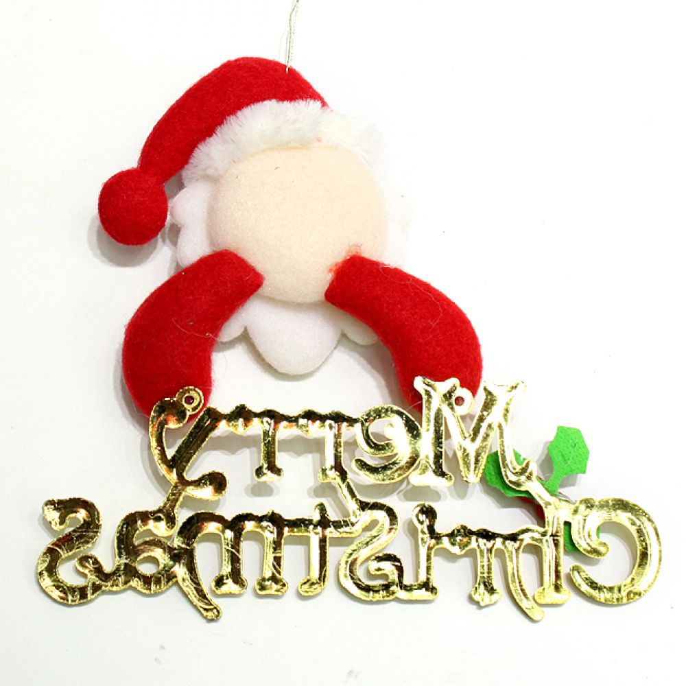 MWSHOP 크리스마스 골드 산타 로고 인형로고 산타장식 엠더블유샵