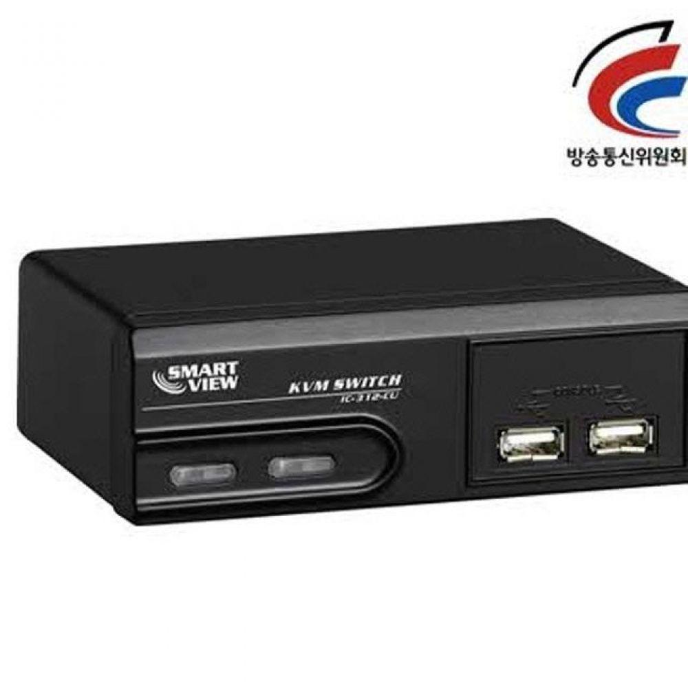 NETMate USB COMBO KVM 2대1 스위치 Usb2.0 컴퓨터용품 PC용품 컴퓨터악세사리 컴퓨터주변용품 네트워크용품 hdmi스위치 모니터분배기 kvm케이블 hdmi케이블 usb셀렉터 랜선 모니터선택기 hdmi컨버터 모니터스위치 랜젠더