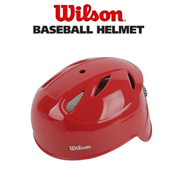 윌슨 WTA3109SC14 유광 캐쳐헬멧 - 레드 야구헬멧 윌슨 윌슨야구헬멧 야구용품 타자헬멧 유광야구헬멧 윌슨헬멧 포스헬멧