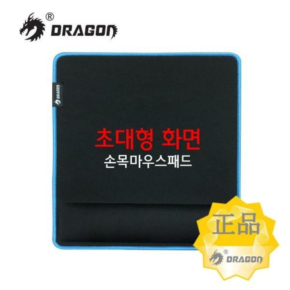 Dragon 오버로크 메모리폼 패드 블루라인 컴퓨터용품 PC용품 컴퓨터악세사리 컴퓨터주변용품 네트워크용품 마우스패드 장패드 대형패드 손목보호패드
