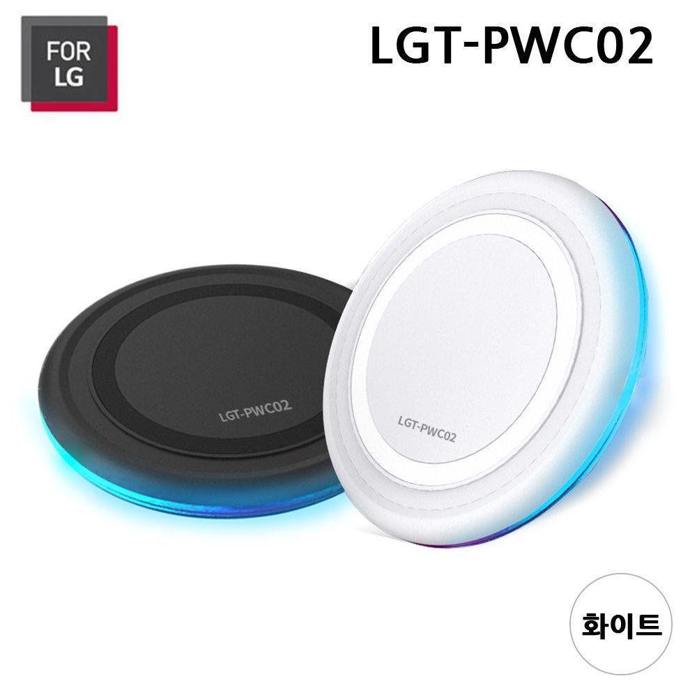 FOR LG 급속 고속무선 충전패드 (LGT-PWC02) (화이트) 무선충전 충전기 스마트폰 급속충전 충전패드