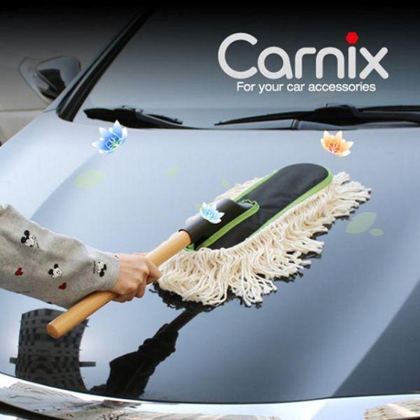 카닉스 차량용 알리스타 향균 평형먼지떨이개 자동차먼지떨이 차량먼지털이 차량용먼지떨이 자동차먼지털이 자동차먼지털이개