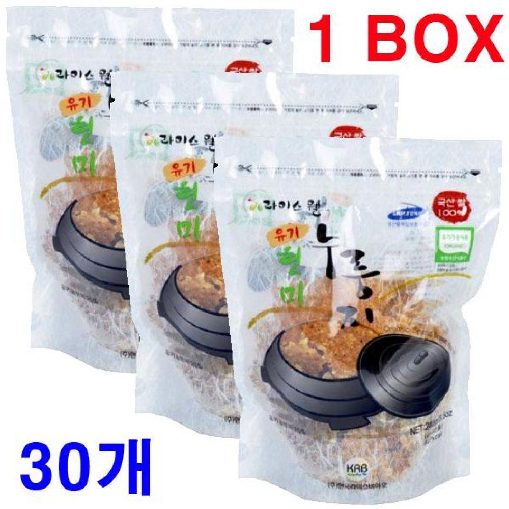 유기 현미누룽지 240gx30개(한박스) 국산 간식 죽 영양식 노인 단체 급식 과자 쌀 가마솥 누렁지 탕 옛날 선식 수제