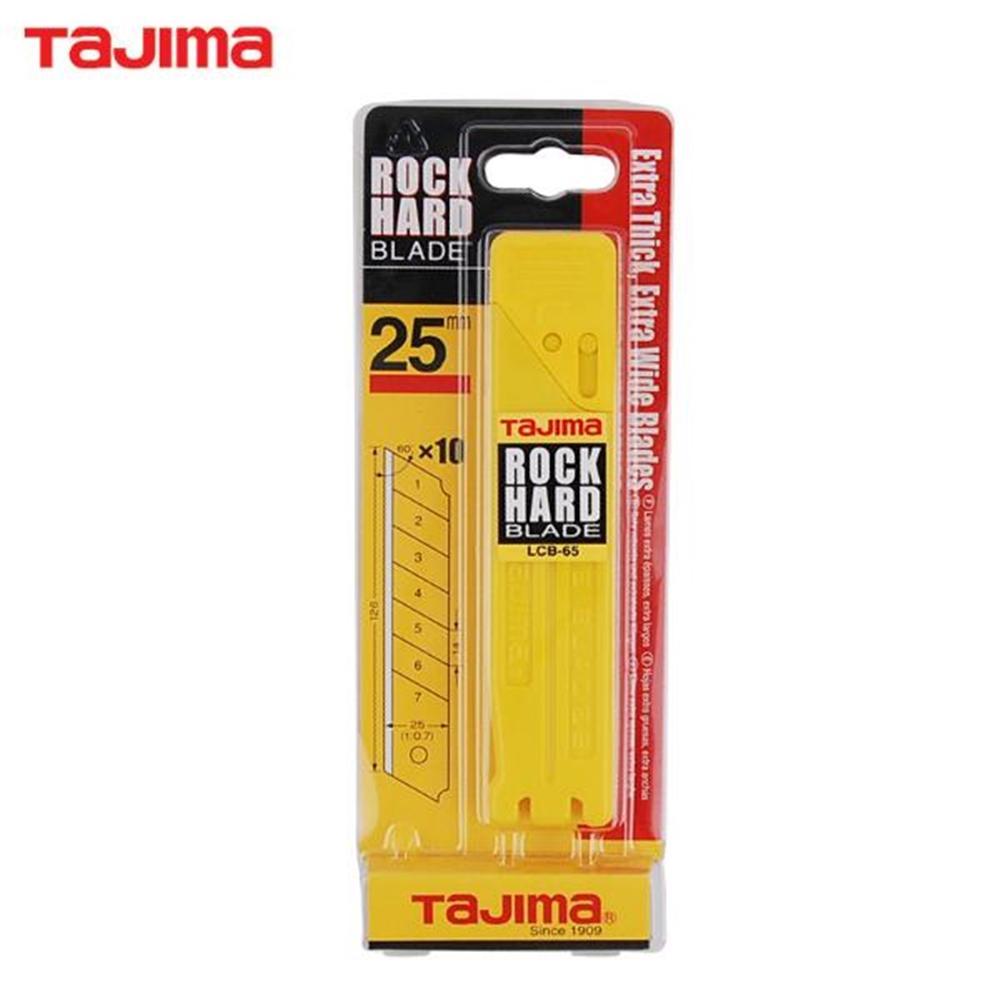 커터날 타지마 컷터 캇타 교체용 칼날 LC-B65 교환 인테리어철물 인터넷철물점 온라인철물점 철물점 컷터