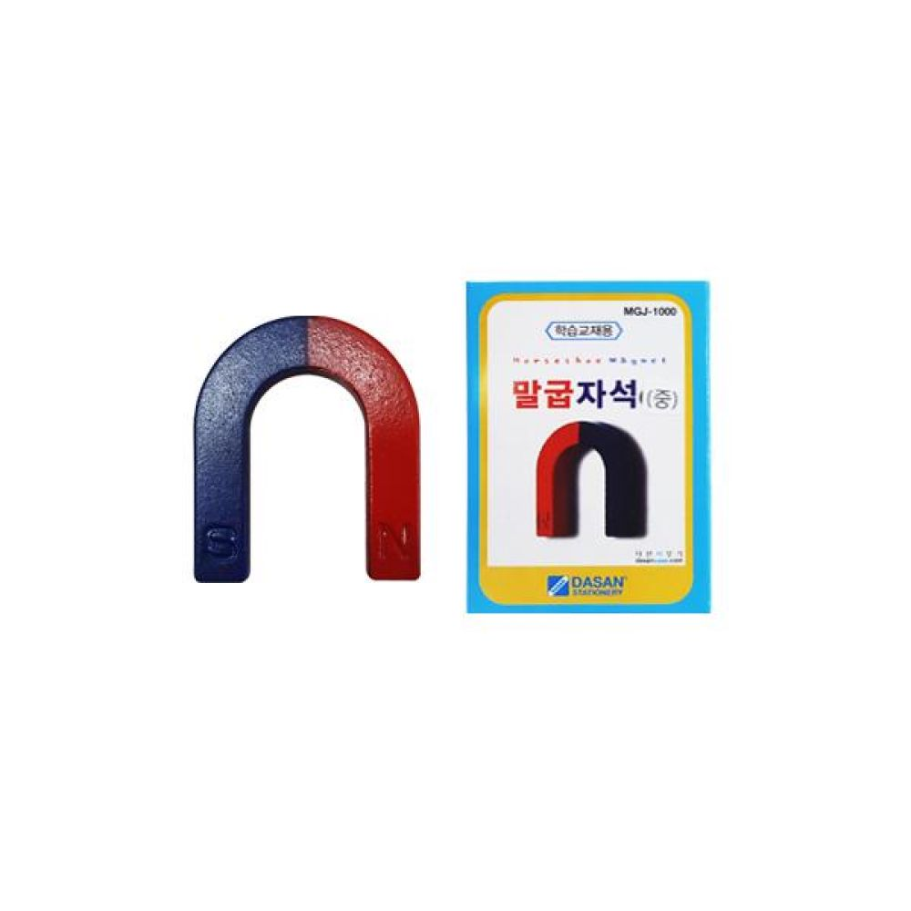 중형 말발굽 자석 1갑(10입) 문구 사무용품 도매 비품 집기