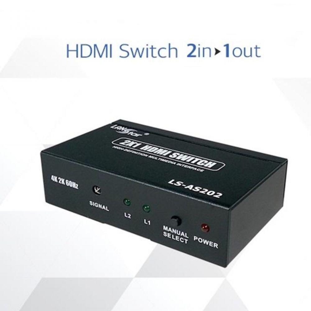 UHD 4KX2K 60Hz HDMI 2.0 2 대 1 선택기 컴퓨터용품 PC용품 컴퓨터악세사리 컴퓨터주변용품 네트워크용품 사운드분배기 모니터선 hdmi셀렉터 스피커잭 옥스케이블 hdmi스위치 hdmi컨버터 rgb분배기 rca케이블 av케이블