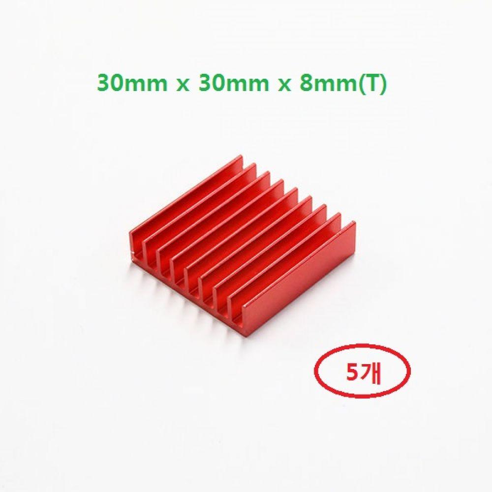 소형 칼라 알루미늄 쿨러 방열판 히트싱크 303008R 빨강 5개 히트싱크 방열판 칼라방열판 다용도 칼라히트싱크 알루미늄방열판 히트싱크 쿨러