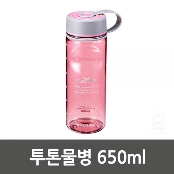 투톤물병 650ml_9740 생활용품 잡화 주방용품 생필품 주방잡화