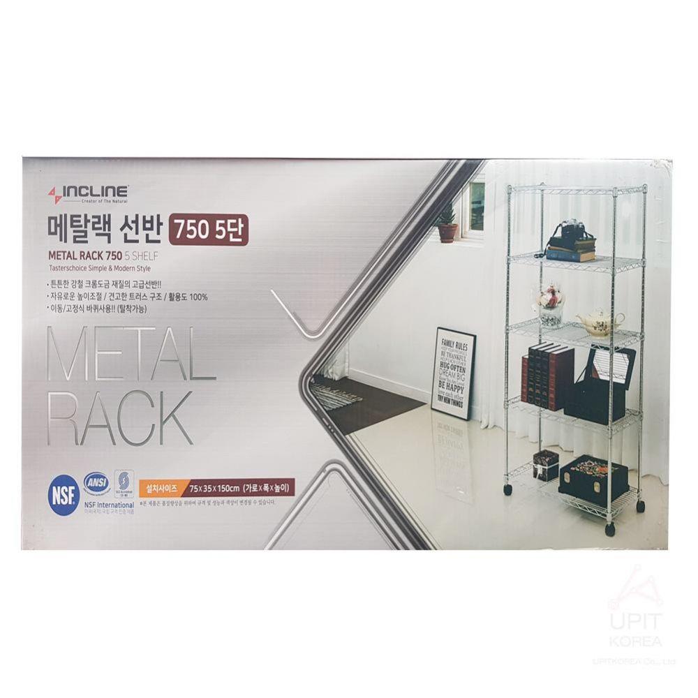 메탈선반 750-5단_0100 생활용품 가정잡화 집안용품 생활잡화 잡화