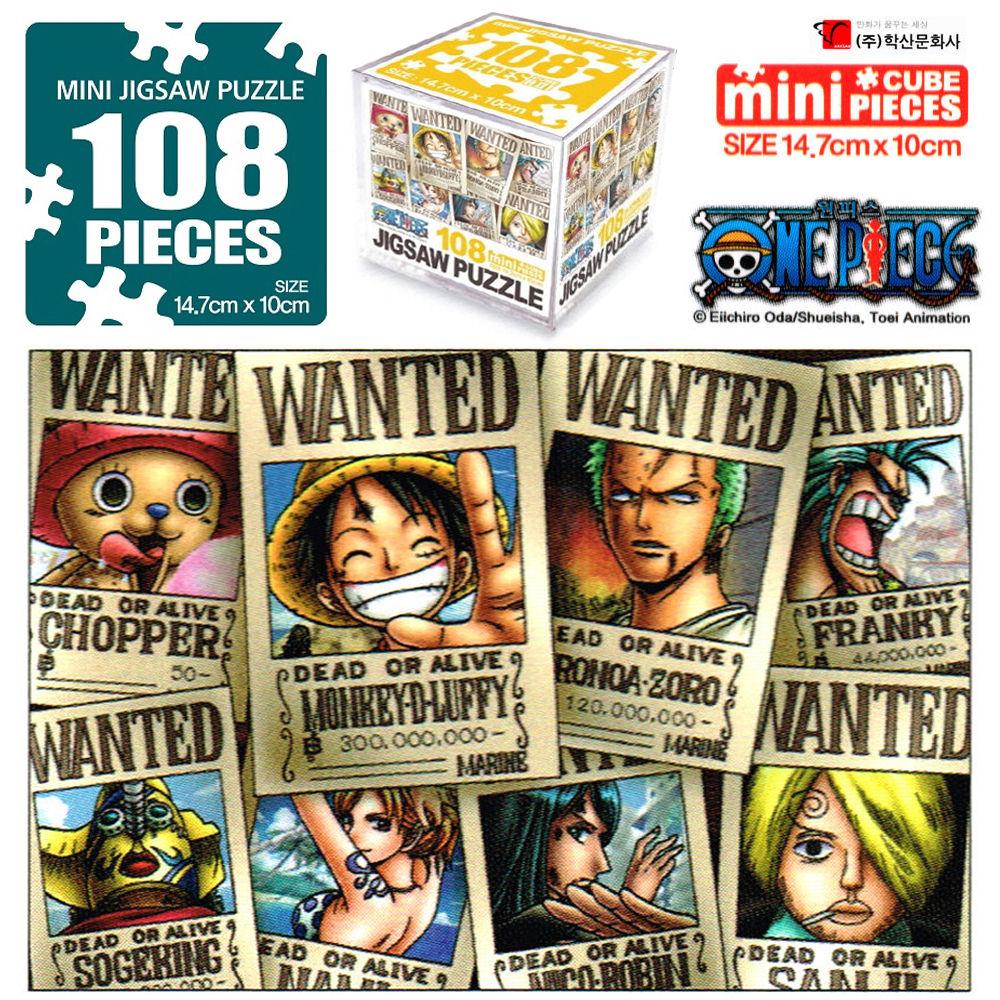 원피스 직소퍼즐 108pcs 현상수배 퍼즐놀이 아동퍼즐 퍼즐놀이 캐릭터 아동퍼즐 퍼즐 직소퍼즐