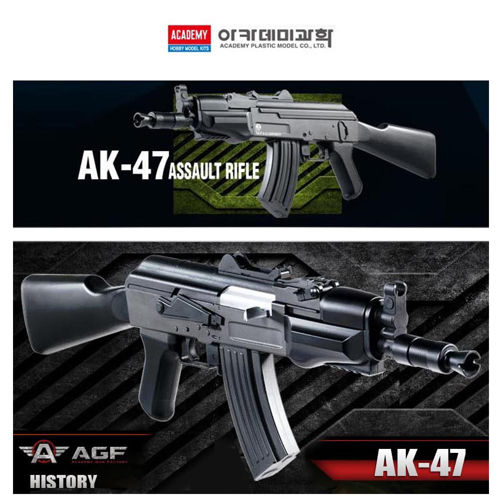AK47 에어건 17113 작동완구 장난감총 장난감 에어건 장난감 장난감총 작동완구 총장난감