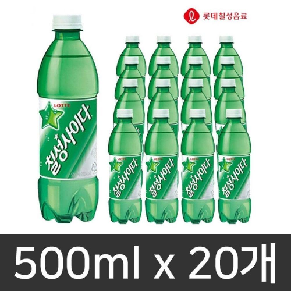 탄산음료 칠성사이다 500ml 1.5L 1BOX 묶음 판매 탄산음료 음료 사이다 칠성사이다 롯데칠성 스프라이트 청량 청량음료
