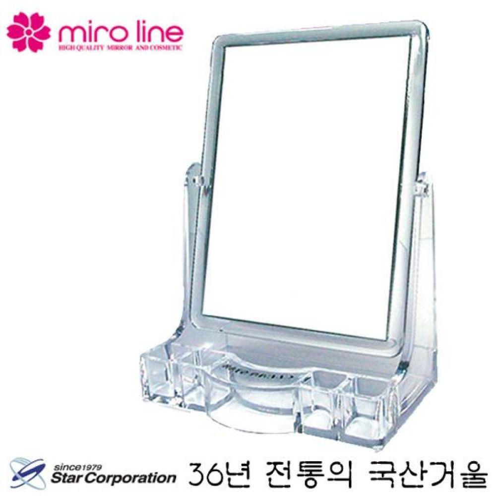 국산 스타 미로라인 투명 사각 양면 탁상거울 173x113x250mm 수납공간 있어 편리 거울 미러 화장 꾸밈 여자