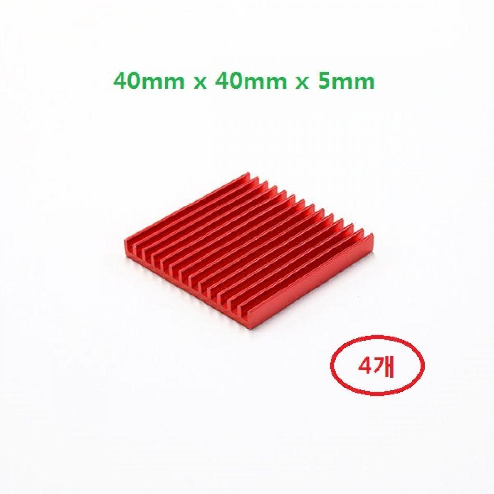 소형 칼라 알루미늄 히트싱크 방열판 404005R 4개 빨강 히트싱크 방열판 칼라방열판 다용도 칼라히트싱크 알루미늄방열판 히트싱크 쿨러