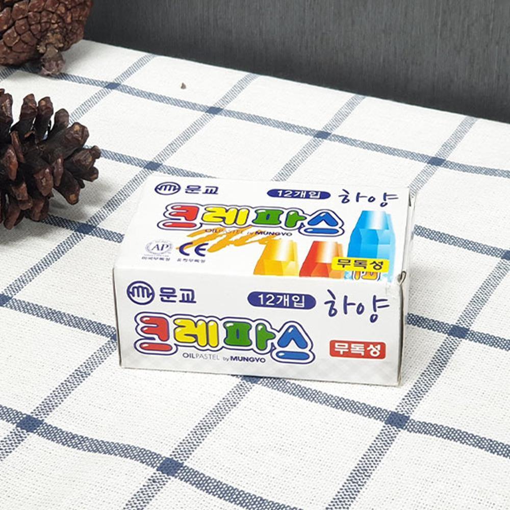 크레파스 하양 단색 육각 12개입 색연필 미술용품 미술크레파스 색칠공부 크레용 크레파스 색연필