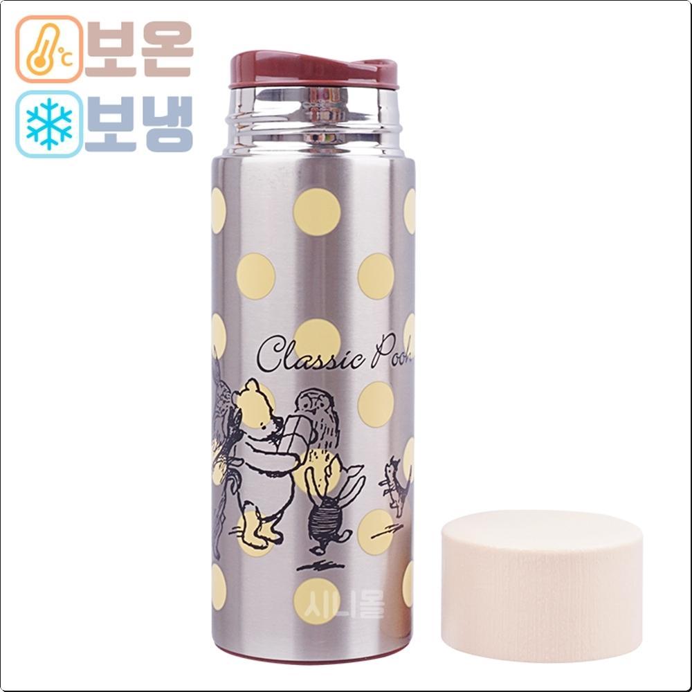 곰돌이푸우 스테인레스 머그 보틀 350ml (393945) 캐릭터 캐릭터상품 생활잡화 잡화 유아용품