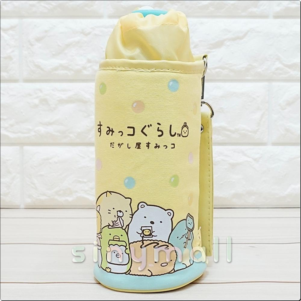 스밋코구라시 보틀홀더 (물병주머니)(스웨트-옐로우) 캐릭터 캐릭터상품 생활잡화 잡화 유아용품