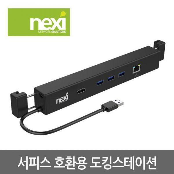USB3.0 3포트 허브 GLAN HDMI 도킹스테이션 컴퓨터 케이블 USB 젠더 네트워크