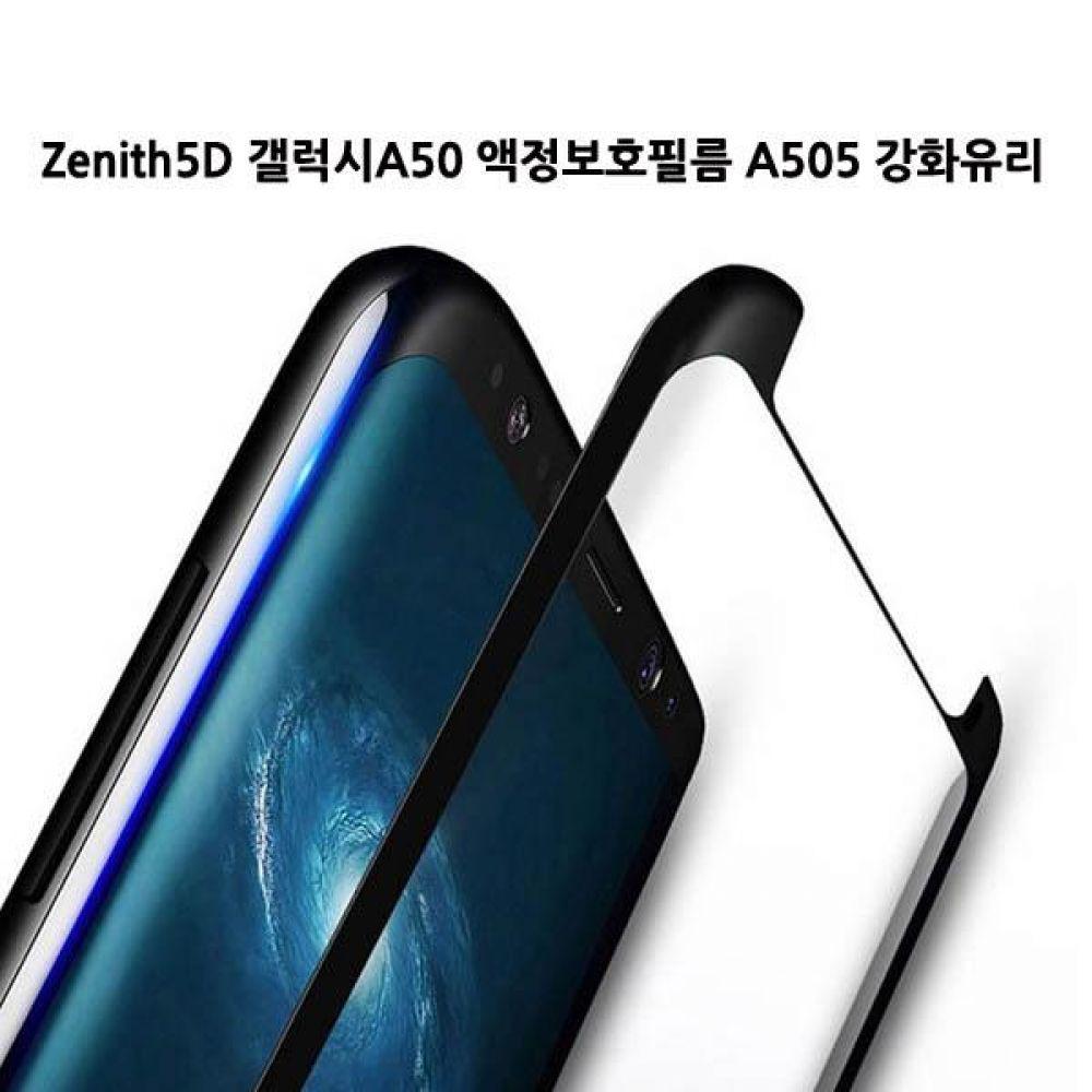 Zenith5D 갤럭시A50 액정보호필름 A505 강화유리. 갤럭시A50필름 A505풀커버필름 풀커버액정보호필름 휴대폰액정보호필름 핸드폰액정보호필름