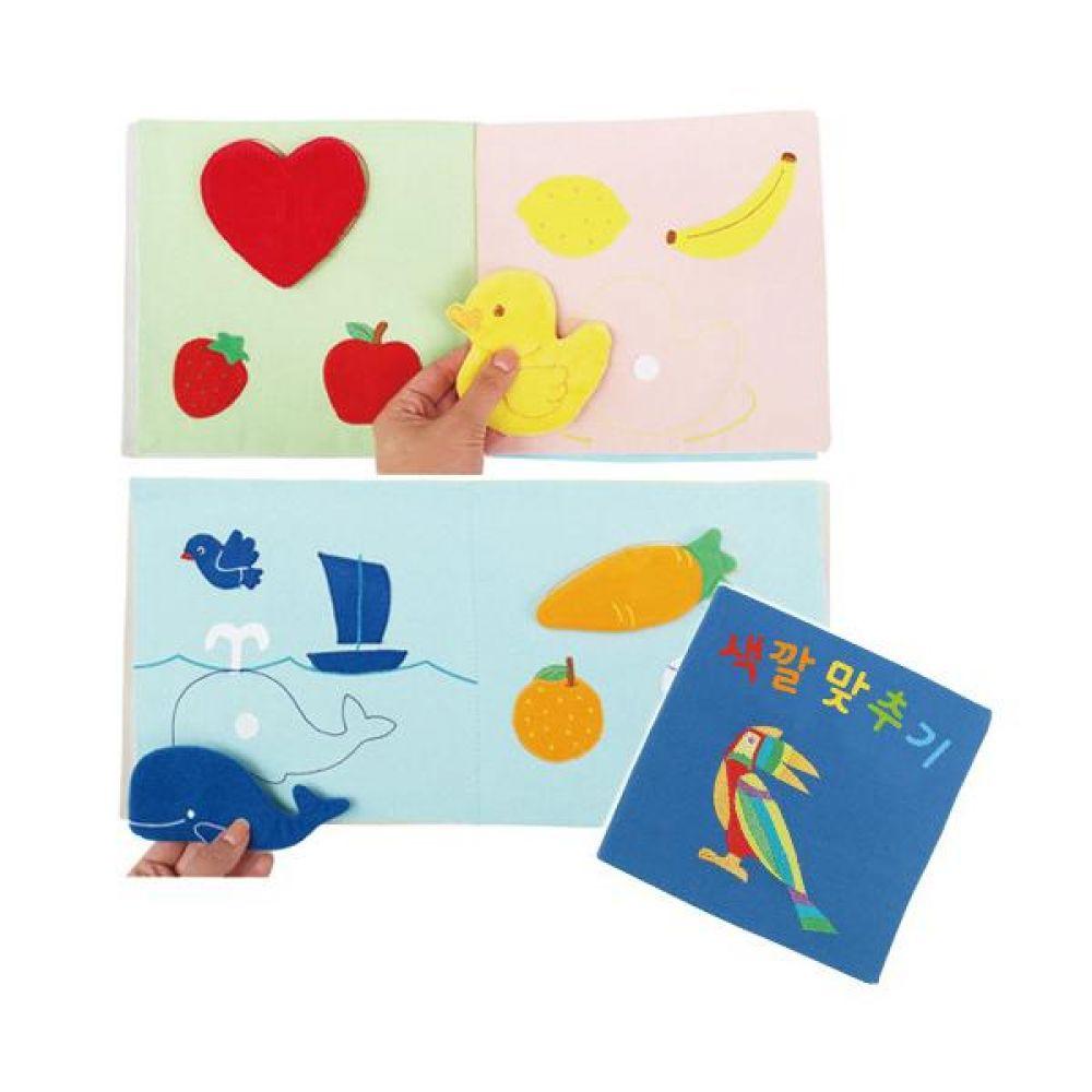 색깔맞추기 헝겊책 완구 문구 장난감 어린이 캐릭터 학습 교구 교보재 인형 선물