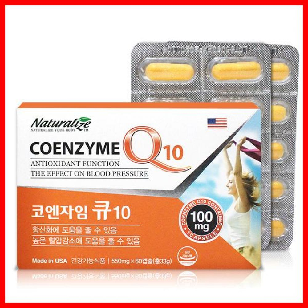 네추럴라이즈 코엔자임 큐텐(550mg x 60캡슐) 건강 기능 보조 식품 선물