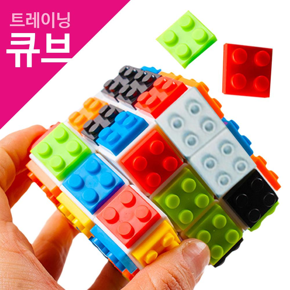 묘수 반복훈련 트레이너 DIY 블럭 3x3 큐브 트레이너 큐브훈련 큐브연습 큐브 퍼즐