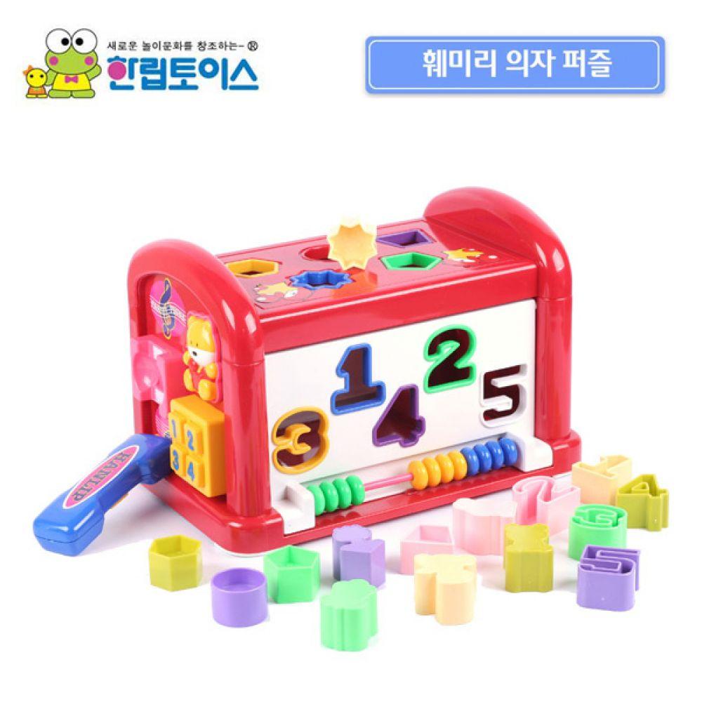 훼미리의자퍼즐 HL918 도형놀이 도형끼우기 유아완구 도형놀이 아기장난감 끼우기놀이 유아완구 도형끼우기