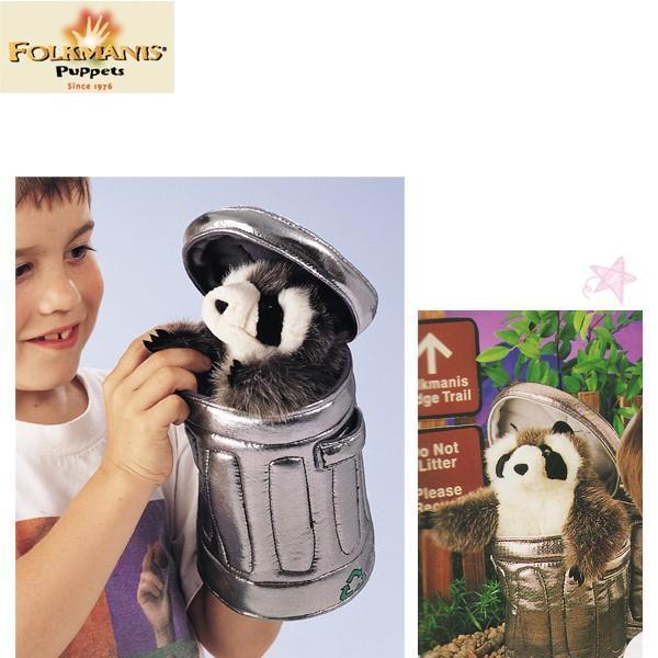 폴크마니스 고급 손인형 쓰레기통 속 너구리 (F23216012) (36개월 이상) 매직캐슬 손인형 유아놀이 인형 너구리