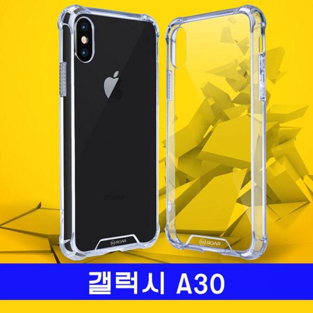 갤럭시 A30 로아 라운딩아머 A305 케이스 갤럭시A30케이스 갤A30케이스 A30케이스 갤럭시A305케이스 갤A305케이스 A305케이스 하드케이스 범퍼케이스 투명케이스 클리어케이스 핸드폰케이스 휴대폰케이스